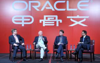 20110318---Oracle-Summit-Macau