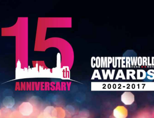 Computerworld Hong Kong IT awards 2017