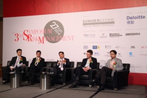 Symposium Risk Management - panel